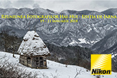 Reuniunea Fotografilor Hai-Hui - Editia de Iarna