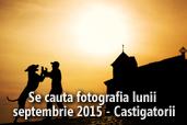Se cauta fotografia lunii septembrie 2015 - Castigatorii