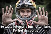 Se cauta fotografia lunii octombrie - Portret de sportiv