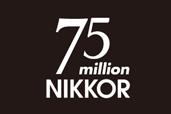 Numarul obiectivelor NIKKOR produse a atins 75 de milioane