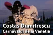 Costas Dumitrescu - Carnavalul de la Venetia