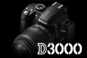 Nikon D3000 - aparatul DSLR cel mai usor de utilizat