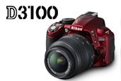 Nikon D3100 va fi disponibil si in culoarea rosie