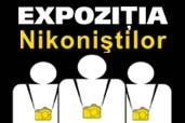Nikon va invita la Expozitia Nikonistilor