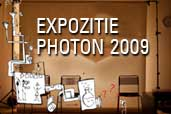 Expozitia Photon la Orange Concept Store