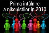 Va invitam la prima Intalnire a Nikonistilor din 2010