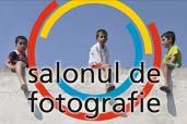 Invitatie la Salonul de Fotografie Bucuresti 2011