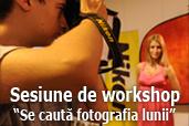 Va invitam la a patra sesiune de workshop Se cauta fotografia lunii