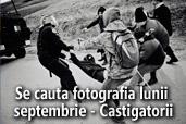 Se cauta fotografia lunii septembrie - Castigatorii