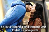 Se cauta fotografia lunii februarie 2015 - Portret de indragostiti