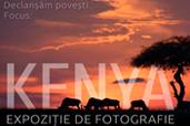 KENYA - expozitie de fotografie