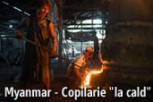"Myanmar: Copilarie ""la cald"" - de inLowLight"