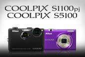 Doua noi aparate Nikon COOLPIX din seria Style: S1100pj si S5100